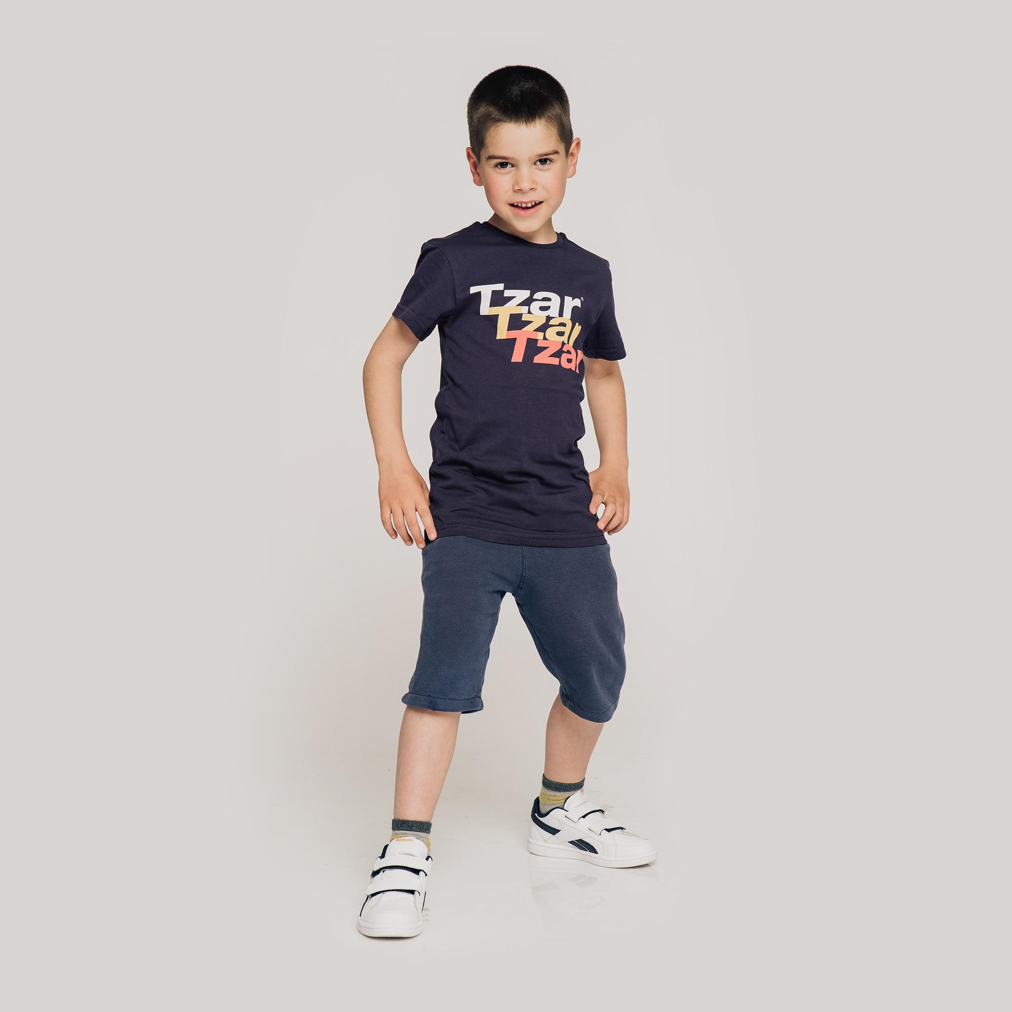 1a3586959 Marvin 2, boys dark purple t-shirt - DechkoTzar