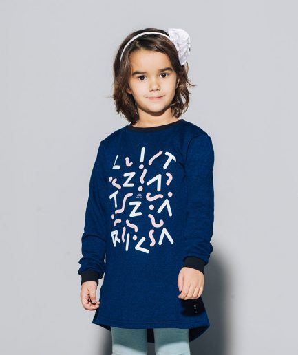 worms-sweatshirt-for-kids1